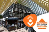 Bibliotheek de Boekenberg