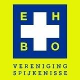 Logo van EHBO Vereniging Spijkenisse